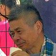 Shigesato-Itoi-Meguro-September20-2015.jpg