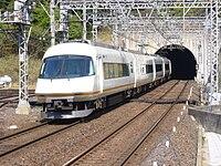 Shin-aoyama tunnel.JPG