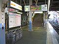 Shin-keisei-railway-Yabashira-station-platform-20100101.jpg