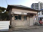 Shinguhama Post Office 20170304.jpg
