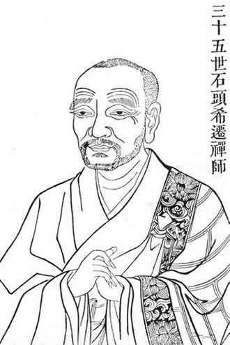 Sōtō - Shitou Xiqian