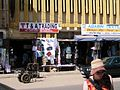 Shops in Gambia 20051129-115511 (4118853440).jpg