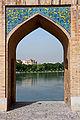 Si-o-se Pol - Isfahan-Iran-ninara05.jpg
