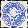 Siegelmarke Koeniglich Bayerisch Pfaelzische Eisenbahnen W0211015.jpg