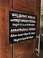 Sign outside community kitchen Annapurna Hindu temple Mudbidri Karnataka India 2.jpg