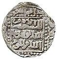 Silver dirham of Aybak.jpg