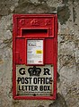 Sinderhope Post Box - geograph.org.uk - 274382.jpg