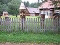 Skansen wsi bialostockiej - panoramio.jpg