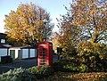 Skelf Street, RAF Church Fenton - geograph.org.uk - 606408.jpg