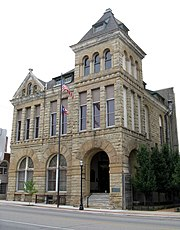 Soldiers & Sailors Memorial Bldg - Mansfield, Ohio