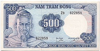 Vietnamese đồng - Image: South Vietnam 500 Dong 1966