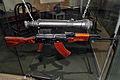SpB-Museum-artillery-117.jpg