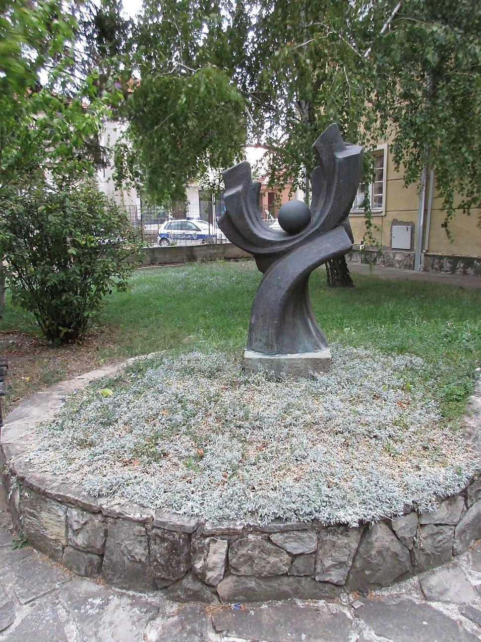 Spomenik stradalim policajcima, Prokuplje 17