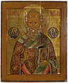 St. Nicolas-ikoni, Icon by an Unknown Artist part 1 of 2.jpg
