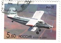 Stamp-russia2006-an-3t.png