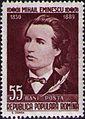 Stamp 1958 Mihai Eminescu.jpg