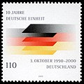 Stamp Germany 2000 MiNr2142 Deutsche Einheit.jpg