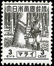 Stamp Malaya Japan occupation 1943 3c.jpg