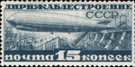 Stamp Soviet Union 1931 374.png