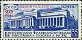 Stamp Soviet Union 1933 410.jpg