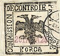 Stamp of Albania - 1914 - Colnect 681075 - Koritza.jpeg