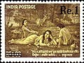 Stamp of India - 1963 - Colnect 371652 - 1 - Shakuntala writing a letter to Dushyanta - surcharged.jpeg