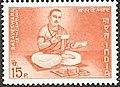 Stamp of India - 1967 - Colnect 239712 - 800th Death Anniv of Basaveswara - Reformer - Stateman.jpeg