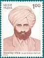 Stamp of India - 1992 - Colnect 164307 - Vijay Singh Pathik Writer - Commemoration.jpeg