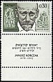 Stamp of Israel - Janusz Korczak.jpg