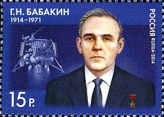 Georgy Babakin - Babakin on a 2014 Russian stamp
