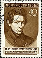 Stamp of USSR 1628g.jpg