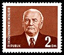 Stamps of Germany (DDR) 1958, MiNr 0623.jpg