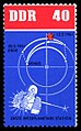 Stamps of Germany (DDR) 1962, MiNr 0932.jpg