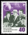 Stamps of Germany (DDR) 1964, MiNr 1021.jpg