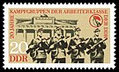 Stamps of Germany (DDR) 1973, MiNr 1875.jpg