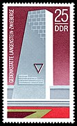 Stamps of Germany (DDR) 1973, MiNr 1878
