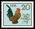 Stamps of Germany (DDR) 1979, MiNr 2396.jpg