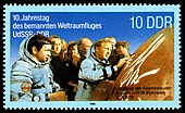 Stamps of Germany (DDR) 1988, MiNr 3190.jpg