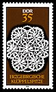 Stamps of Germany (DDR) 1988, MiNr 3217.jpg