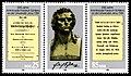 Stamps of Germany (DDR) 1989, MiNr Zusammendruck 3254, 3255.jpg
