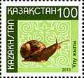 Stamps of Kazakhstan, 2013-15.jpg