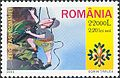 Stamps of Romania, 2005-046.jpg