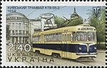 Stamps of Ukraine, 2015-15.jpg
