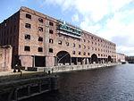 Stanley Dock, Liverpool (21).JPG