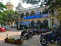 State Bank of India, Mysore.jpg