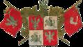 State Coats of arms of the Polish-Lithuanian Commonwealth from Mapa Polski za panowania Jana III Sobieskiego.png