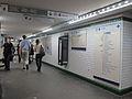 Station métro Ecole Militaire - IMG 2594.JPG