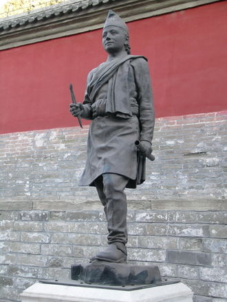 China–Nepal relations - Statue of Araniko at the Miaoying Temple, Beijing
