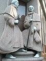 Statues in Crutched Friars - geograph.org.uk - 1004727.jpg