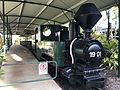 Steam train at the Ginger Factory, Yandina, Qld 05.jpg